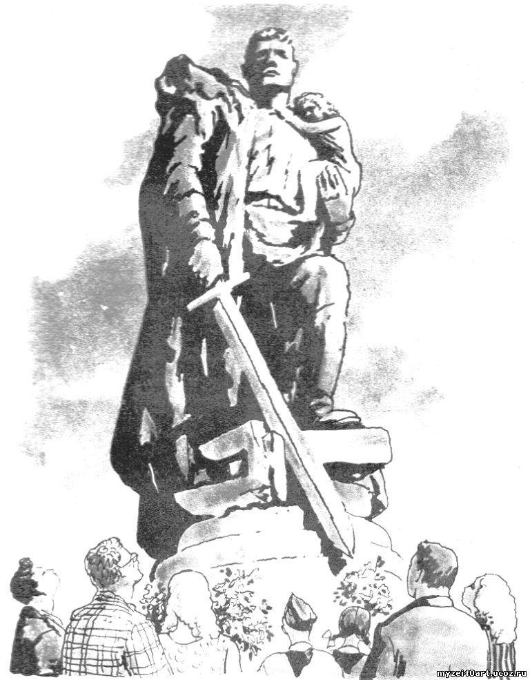Раскраска памятник солдатам