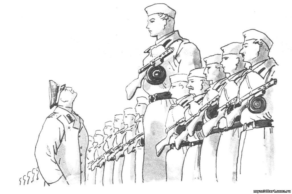 Картинки военный парад карандашом